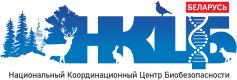 NCBC — Belarus
